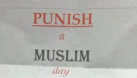 У Великобританії невідомі надсилають листи з закликами взяти участь у «Дні покарання мусульман»