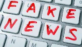 Порошенко та Могеріні домовились посилити боротьбу з фейковими новинами та кібератаками