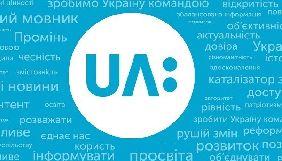 У червні всі філії НСТУ мають отримати логотип Суспільного «UA:»