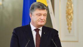 Порошенко заявив про відсутність прогресу у переговорах про звільнення Сенцова та Сущенка
