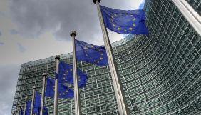 В Єврокомісії пропонують створити Кодекс принципів для соцмереж