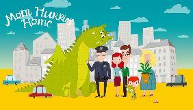 Анімаційний серіал «Мама поспішає додому» відібрано для участі у The Financing Forum for Kids Content у Швеції