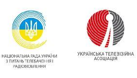 Нацрада та «Українська телевізійна асоціація» домовились про співпрацю