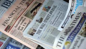 Медіа мають інвестувати в користувацький досвід – експерти конференції в Гарварді