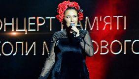 Олена Мозгова обурилася, що її концерти на Центральному каналі назвали токсичними