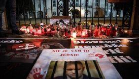 Словацька поліція знову затримала героя статті вбитого журналіста Яна Кучака