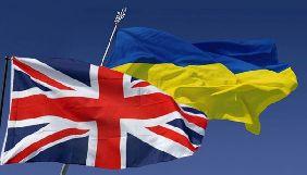 Велика Британія закликала негайно звільнити всіх українських політв'язнів у Росії