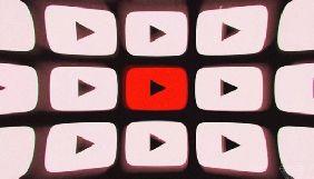 YouTube заборонив своїм модераторам працювати більше чотирьох годин на день
