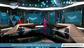 «Мозги собі подаруйте!» Весняне загострення на українських ток-шоу. Моніторинг за 2-8 березня 2018