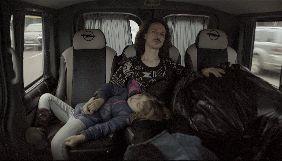 Стрічки «Тато – мамин брат» і «Вагрич і Чорний квадрат» представлять Україну на кінофестивалях у Швейцарії і США