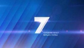 Син Кернеса став акціонером харківського 7-го каналу