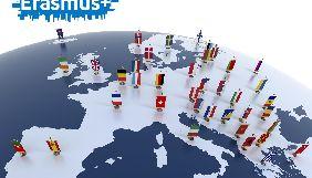 Єврокомісія запустила онлайн-версію молодіжної програми обмінів Erasmus+