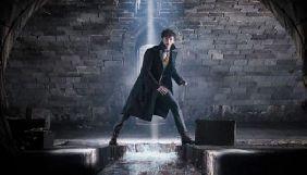 Фанати Гаррі Поттера помітили помилку в новому трейлері «Фантастичних звірів»