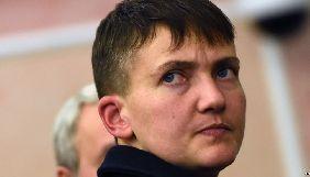 Надію Савченко додали в базу сайту «Миротворець»