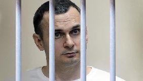 Сестра Олега Сенцова повідомила про погіршення стану його здоров'я