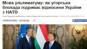 Мюнхенские вызовы, польские манипуляции и венгерские угрозы