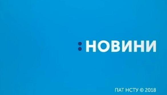 «UA: Перший» вибачився за те, що в прямому ефірі показав карту України з помилками