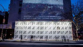 У Нью-Йорку з'явилася нова робота Бенксі, присвячена курдській художниці і журналістці