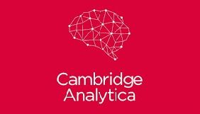 Facebook заблокував сторінку компанії Cambridge Analytica, яка допомогла Трампу виграти вибори