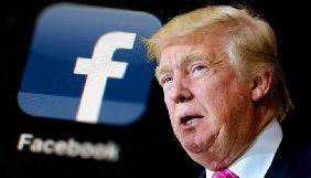 Пов'язана із Трампом компанія зібрала особисту інформацію понад 50 мільйонів користувачів Facebook