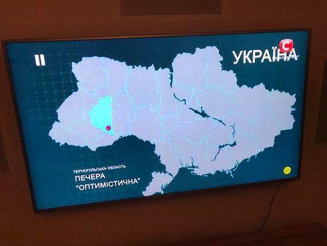 На СТБ проводиться службове розслідування через карту України без Криму в програмі «Холостяк»