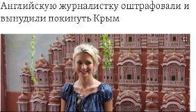 Осторожно: российские демократические СМИ