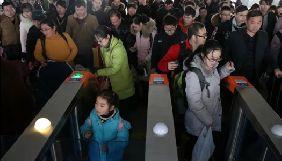 Китай заборонить громадянам з низьким «соціальним кредитом» користуватися потягами та літаками