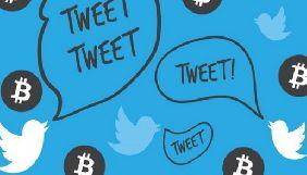 Twitter планує заборонити рекламу криптовалют