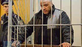 Крисін прибув до суду без адвоката. Розгляд апеляції щодо умовного вироку призначено на 2 квітня