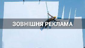 «Перехід Аутдор» і ADV.VG запровадили мобільне планування зовнішньої реклами