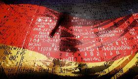 Хакери, які зламали урядову мережу ФРН, не отримали звідти даних – ЗМІ