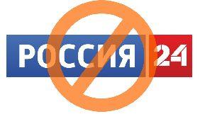 У Росії назвали «тоталітарною практикою» видворення з України журналістки каналу «Россия-24»
