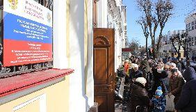Как восточная Беларусь выбирала Путина