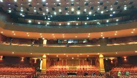 Симфонічний оркестр та хор Українського радіо відкриють культурний комплекс у Тунісі