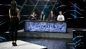 У новому сезоні реаліті «Топ-модель по-українськи» експерти говоритимуть українською