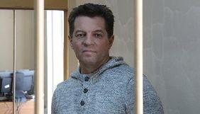 У Росії суд відхилив апеляційну скаргу на арешт Романа Сущенка