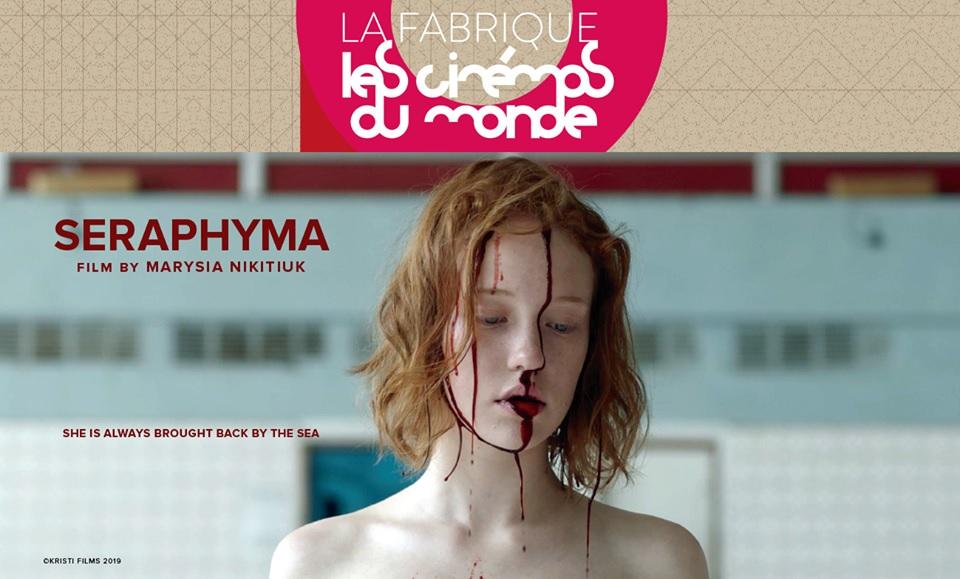 Фільм «Серафима» візьме участь у програмі Каннського фестивалю La Fabrique des Cinémas du Monde