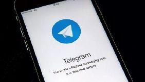 Роскомнагляд погрожує заблокувати Telegram