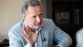 У Фірташа знову відкидають обвинувачення ГПУ щодо ухиляння від сплати податків