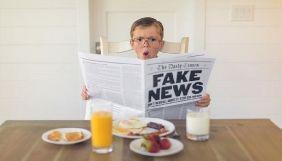 «Важка артилерія» у боротьбі з фейками: BBC вчитиме підлітків медіаграмотності