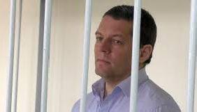 МЗС України вкотре вимагає від РФ звільнення Сущенка