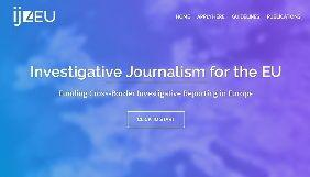 До 3 травня – подача заявок на грант європейського Фонду підтримки журналістських розслідувань