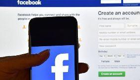 У Мінінформполітики заявили, що Facebook потурає російським ботам і може вплинути на вибори 2019 року