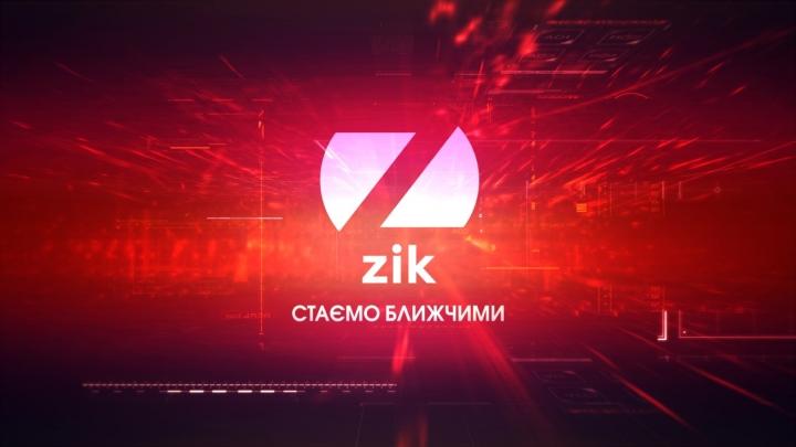 У прес-службі Адміністрації Президента назвали заяву ZIK маячнею