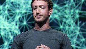 Марк Цукерберг розповів, як він виправить роботу Facebook через скандал з Cambridge Analytica