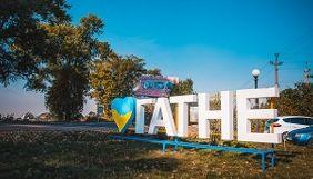 Омбудсмен відкрив ще одне провадження по доступу до інформації на Гатненську сільраду