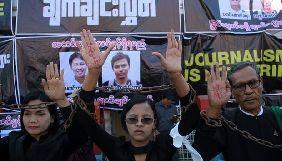 Затримані в М'янмі журналісти Reuters провели у в'язниці вже 100 днів