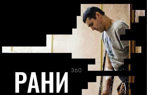 У рамках фестивалю Docudays UA покажуть VR-кіно «Громадського» «Рани 360°»