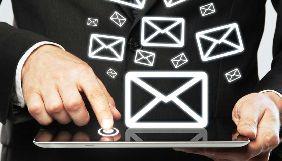 Податківці застерігають про розсилку листів зі шкідливим програмним забезпеченням від ДФС