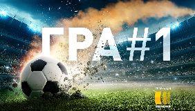 Ексклюзивно на каналі «Україна» – футбольний матч Японія – Україна
